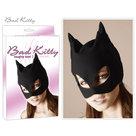 Zwart-Kattenmasker